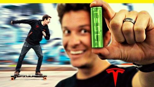 电动滑板中的特斯拉?外国牛人将特斯拉的御用电池装电动滑板上!