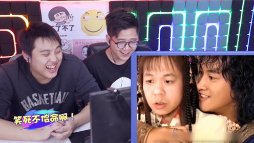 憋笑挑战:软件换脸技术太强大,把女主换成男的!
