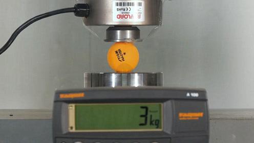 乒乓球放在液压机下,多大的力量能将其压破?结果让人意外!