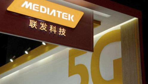 平地一声惊雷?又一国产5G芯片问世:性能卓越领先华为麒麟?