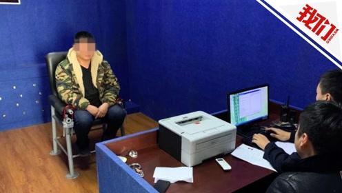 找不到小姐多次拨打110报警 辽宁朝阳两男子被行拘