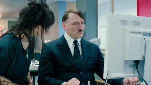 希特勒穿越回现代,看到发达的高科技,激动到哭了!
