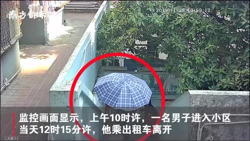 晴天打伞有猫腻?深圳一男子靠伞遮脸躲避监控,偷盗笔记本电脑