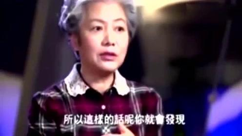 李玫瑾:当我们成长环境被破坏后,人就乱套了,再去教育就晚了!