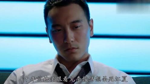 没有秘密的你:李俊伟刺伤林星然,激怒江夏遭到暴打