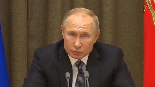普京:美国将把太空作为战场 并积极开展军事活动