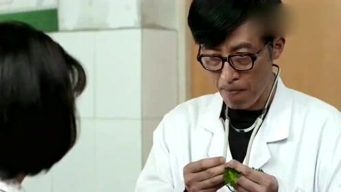女子从家里采的草药拿到医院去卖,医生试着尝了一口,结果瞬间让他疯狂!