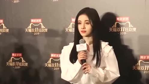 鞠婧祎双十一晚会采访,真是能歌会舞全能型,长得也好看
