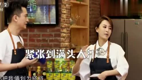 王小丫:你和张蕾为什么没成为两口子?杨帆的反问也是没谁了!