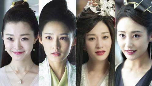 《庆余年》美人PK燃情秀:这4位,你pick谁?