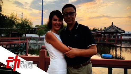 """""""疯狂英语""""创始人李阳与前妻疑复婚 1分钟回顾家暴风波"""
