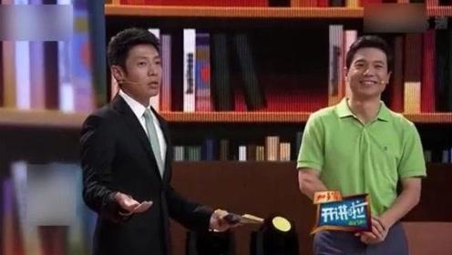 撒贝宁:马云和马化腾去百度打工,你会要谁?李彦宏回答好机智