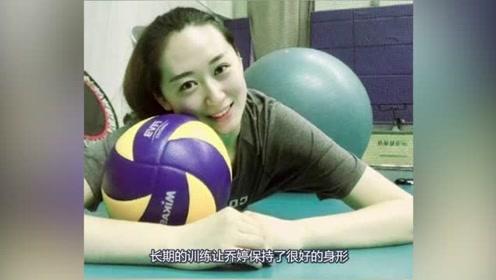 中国女排女神,小蛮腰上的纹身引网友热议,太具有个性了