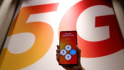 高通暗讽华为不是真5G,iPhone收集用户位置数据