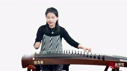古筝考级曲分钟课堂 第2课:一级曲目《在北京的金山上》讲解