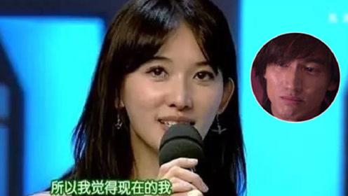 何炅问林志玲:言承旭是你心里的遗憾吗?她脱口而出的回答,让人泪目