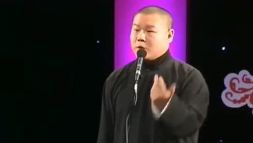 岳云鹏说和女朋友去吃龙虾的事,包袱不断,全场爆笑