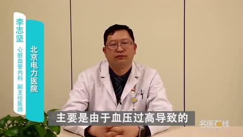 主动脉夹层动脉瘤引起疼痛如何缓解