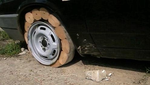 老外用卫生纸当轮胎,汽车能正常行驶吗?结果太尴尬了!