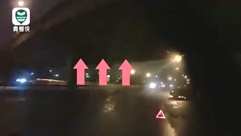 惊悚!俄罗斯一高架桥突然坍塌,桥体折成W型 事发监控曝光