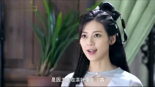 """一夜新娘:坏人当众诬陷花溶,花溶""""萌""""混过关,海霸王当众护短"""