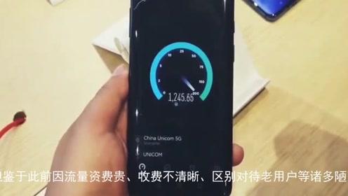 中国移动恼羞成怒!用户:早知今日,何必当初?