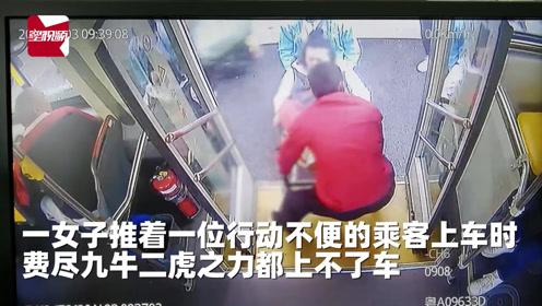 女孩带行动不便老人上公交,暖心司机全程帮忙叮嘱:注意脚下石子