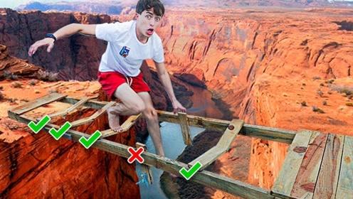 老外自制未知桥梁游戏,踩错就会掉进陷阱,玩的就是心跳!