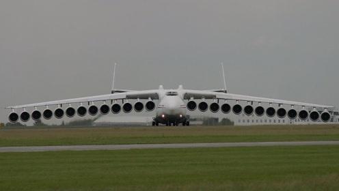 世界最大的飞机,放眼全球仅有一架,中国只有一个机场能降落