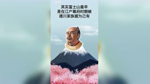 日本政府付租金?富士山竟属于私人所有!