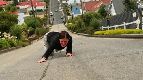 国外最陡峭的街道,当地人经过需要爬着走,当时怎么修建的?