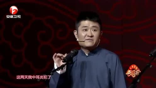 王声捧哏,苗阜声称杨慎的玄孙就是杨洪基,太搞笑了