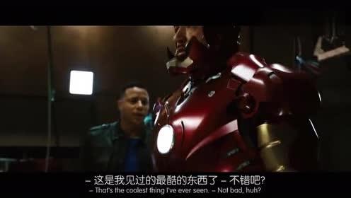 钢铁侠的酷炫变身,机械声太好听了