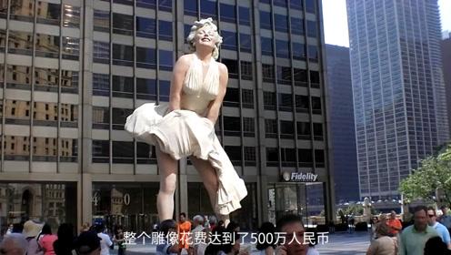 国外雕刻玛丽莲梦露雕像,高8米重18吨,却被政府强迫拆除!