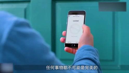 智能门锁,手机控制开关!不拆锁就能改装