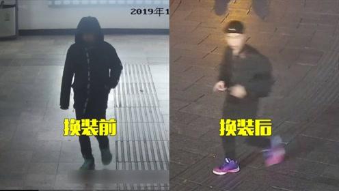 为躲避警方视线当街脱衣,不料一双鞋子出卖了他!