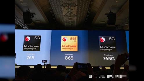 新发布的骁龙765G,和5G麒麟990谁更强?型号名字真能代表一切