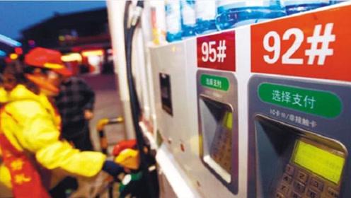92号和95号汽油混加,对发动机有何影响?网友:别被忽悠