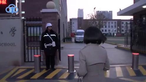【津云微视】校门口上下学高峰交通忙 交警、安保齐护航