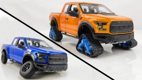 修复福特F150玩具车,还换上履带,这动手能力没谁了!