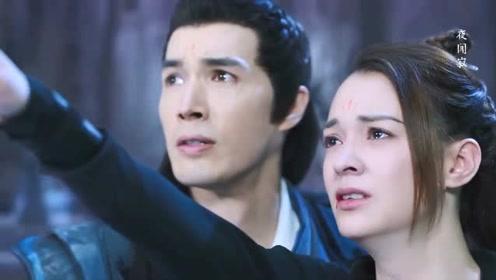 《从前有座灵剑山》大结局 大师兄与王舞回忆杀:我给你最后的疼爱是手放开