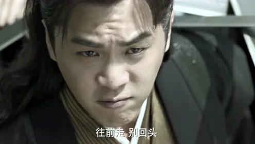 《庆余年》范闲被绑住,嘴更加贫了,也是服了!