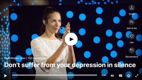 双语字幕TED演讲:不要在沉默中,忍受抑郁症的折磨!