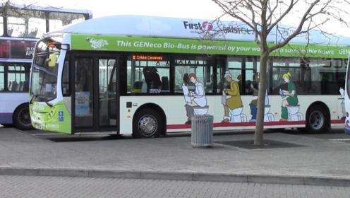 国外研发出新能源公共汽车,乘客排泄物当燃料,现今已试营!