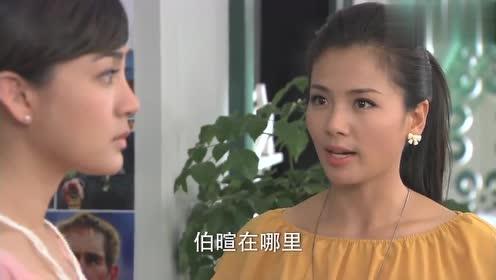 贤妻:郑广美和小男友约会,不料被婆家抓个正着,这下有戏看了