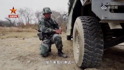 """""""身""""中数弹毫发无损!中国特种防爆胎可以自己修复"""