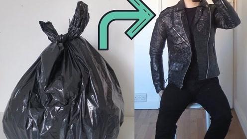 外国手工达人使用垃圾袋制作衣服,和皮夹克没什么两样,有点强大