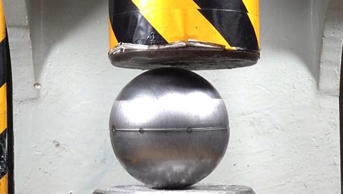 巨型钢球PK超级液压机,究竟谁更厉害呢?液压机:你也太菜了