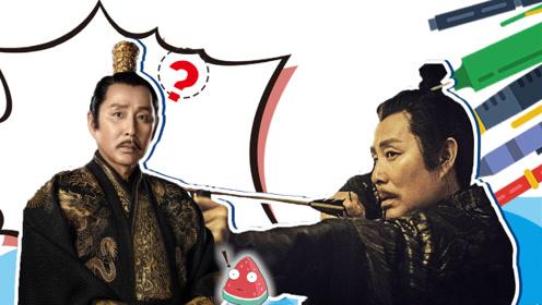 《庆余年》暗黑大帝陈道明的眼神杀,卑职惶恐!