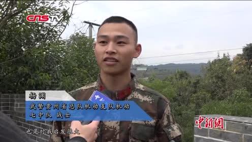 贵州武警自创军营广场舞:官兵跳出健康好心情